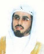 إبراهيم الجبرين