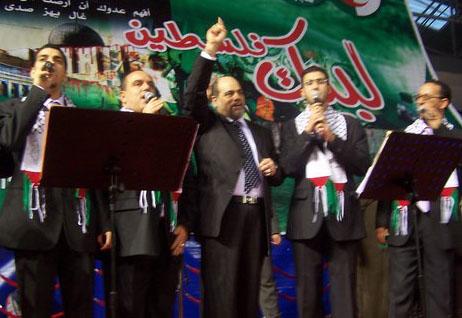 فرقة الاقصى الجزائرية
