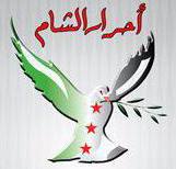 فرقة أحرار الشام