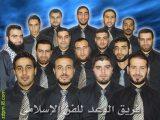 فريق الوعد للفن الإسلامي